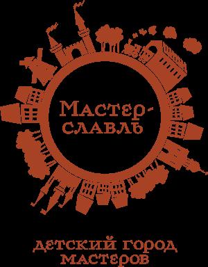 Мастерславль