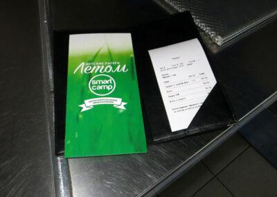 Планета льда, Воронежская ул., 13POSM с чеком кафе