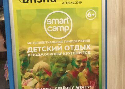 Zамания, Косино парк, Святоозёрская ул., 1А