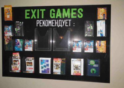 Exit Games рекомендует
